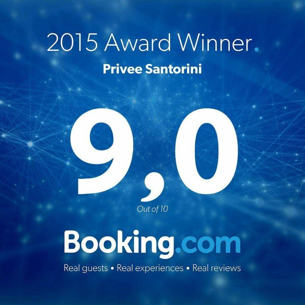 privee-santorini-award